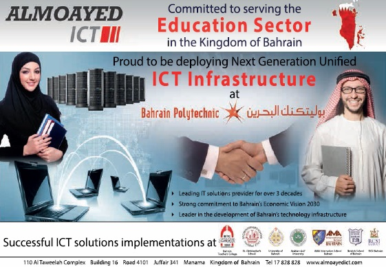 Education Technology Solutions by Almoayed ICT
